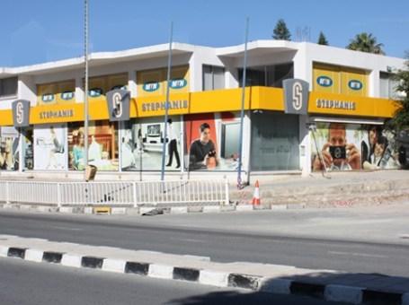 Stephanis – Paphos Shop