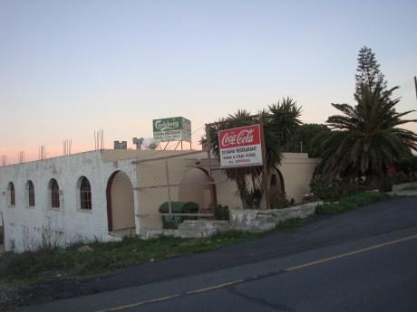 Sylvana Kebab House