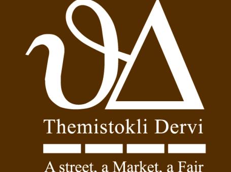 Themistokli Dervis Shop Association