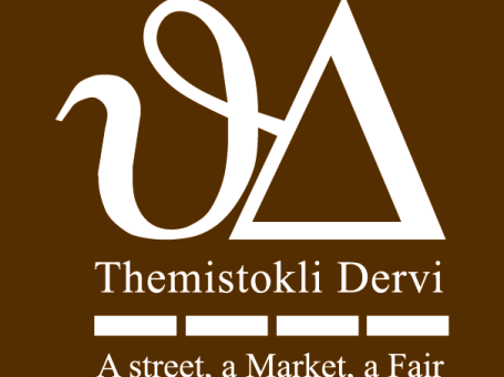 Themistokli Dervis Shop Association