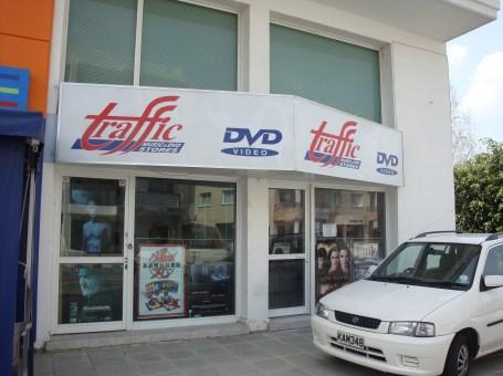 Traffic Music & DvD's Store