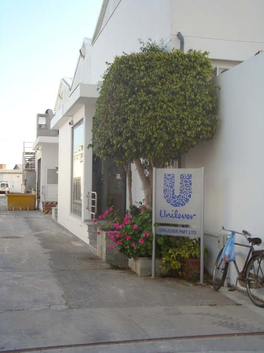 Unilever PMT Ltd - Cyprus.com on