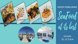 Vassos Fish Harbour Restaurant