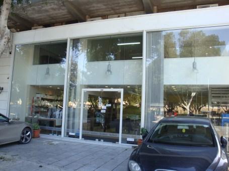 Vatiliotis Trading Co. Ltd