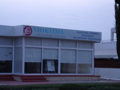 Vioktima Developers Ltd