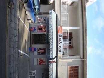 Voliko Convenience Store