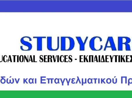 StudyCare Educational Services