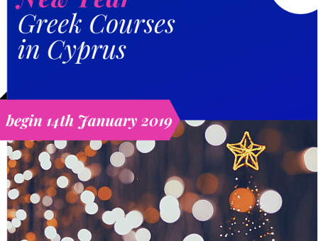 New Year Greek Language Courses in Cyprus, January 2019