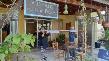 Aristoklis Traditional Brunch