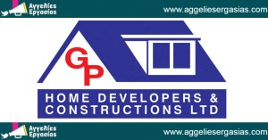 G.P. Home Developers & Constructions Ltd
