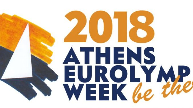 ATHENS EUROLYMP WEEK