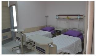 A new ward
