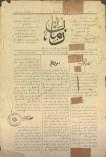 Zaman Gazetesi late 1800s