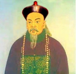 A painting of Lin Zexu a Chinese hero