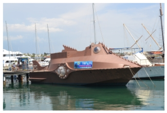 Nautilus look alike