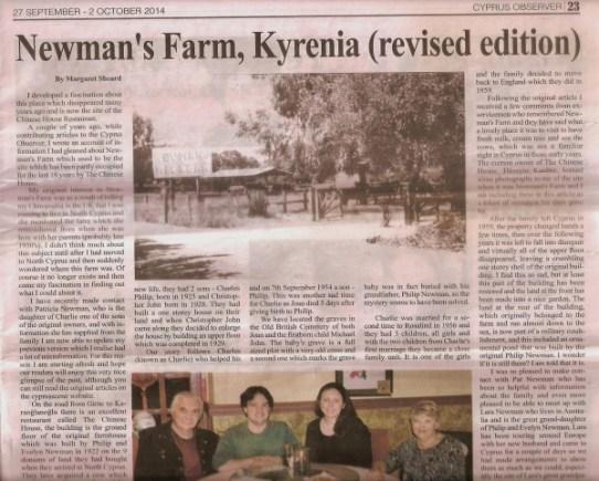 Newmans Farm