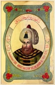 Ottoman Cyprus 3