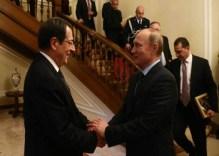Πρόεδρική Κατοικια της Ρωσικής Ομο