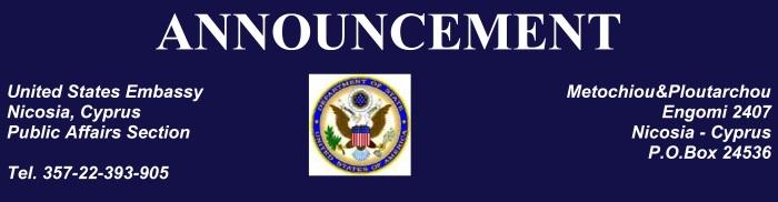 Announcement Header