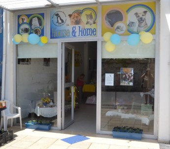 The new KAR shop