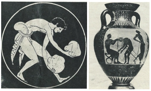 Ancient Olympics image 3