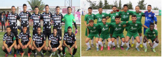 esen-bos-teams