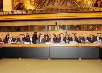 international-cyprus-conference-begins-image