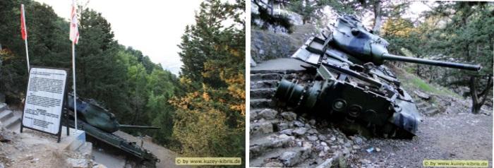 memorial-tank