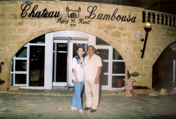 Valerie and John Aziz Kent