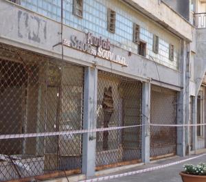 The Kodak Shop (now)