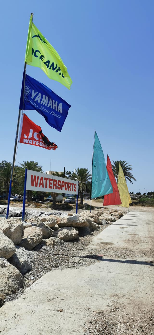 Picture of T.A.S. Watersports