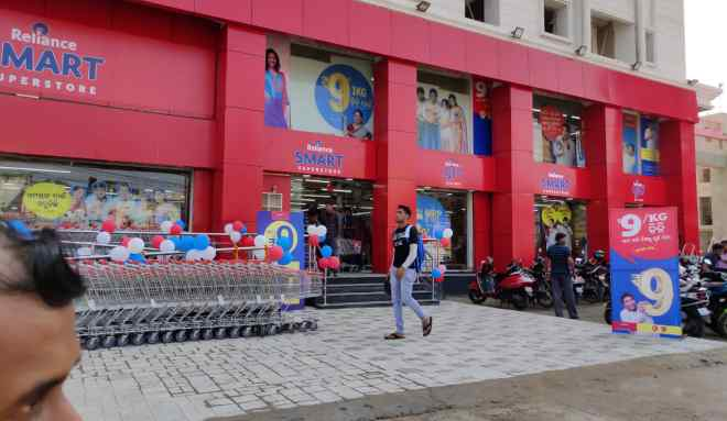 Reliance Supermarket Franchise
