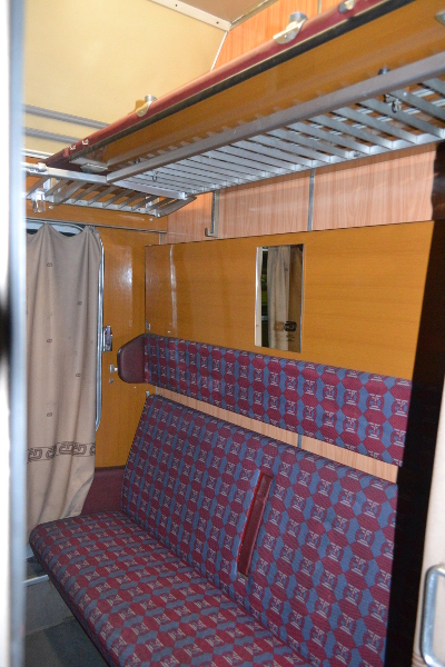 Night train from Krakow to Budapest schedule prices