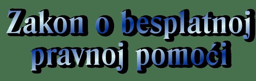 Dekorativni tekst naslova zakona Zakon o besplatnoj pravnoj pomoći