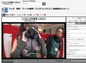 D/3@fetifesu4.0_ニコ生放送 d3
