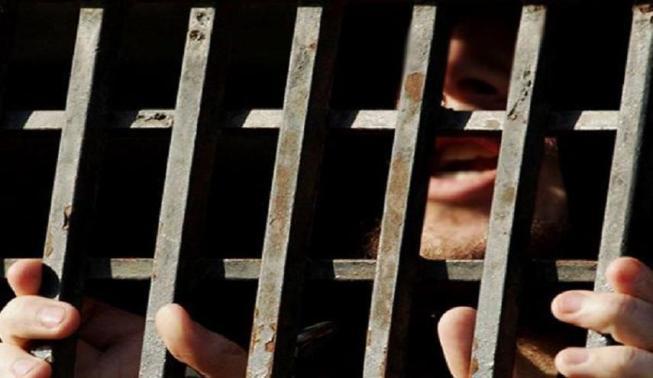 حقوق السجناء
