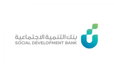 طريقة اعفاء بنك التنمية الإجتماعية