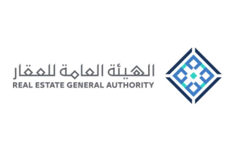 تنظيم الهيئة العامة للعقار الموقع الرسمي للأستاذ ماجد عايد