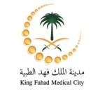 تنظيم هيئة الهلال الأحمر السعودي