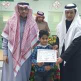تكريم الطلاب المشاركين