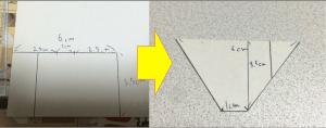 3d_1型紙