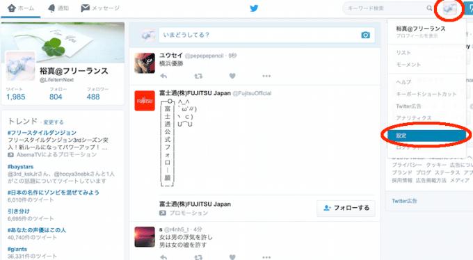 twitterdl1