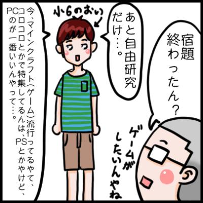 No0284_web