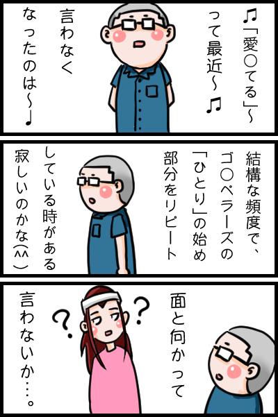 No0301_web