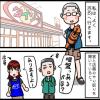 たかが100円ですから(^^)