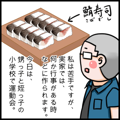 No0313_web
