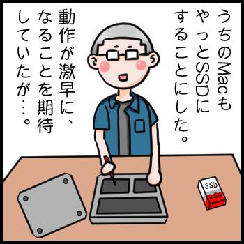 No0314_web