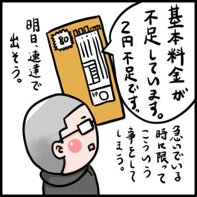 No0321