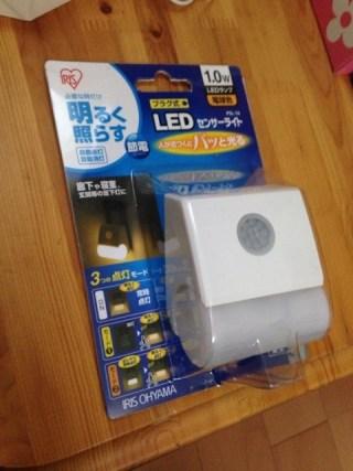 アイリスオーヤマのLEDセンサーライト