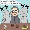 新年会に行ってきた。